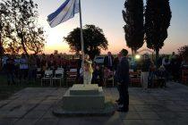 La Escuela Olegario Víctor Andrade de El Florentino festejo 75 años de vida
