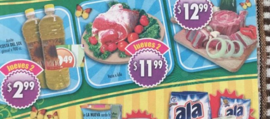 Memorias del supermercado